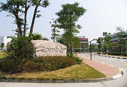 广州 · 京信通讯系统办公区